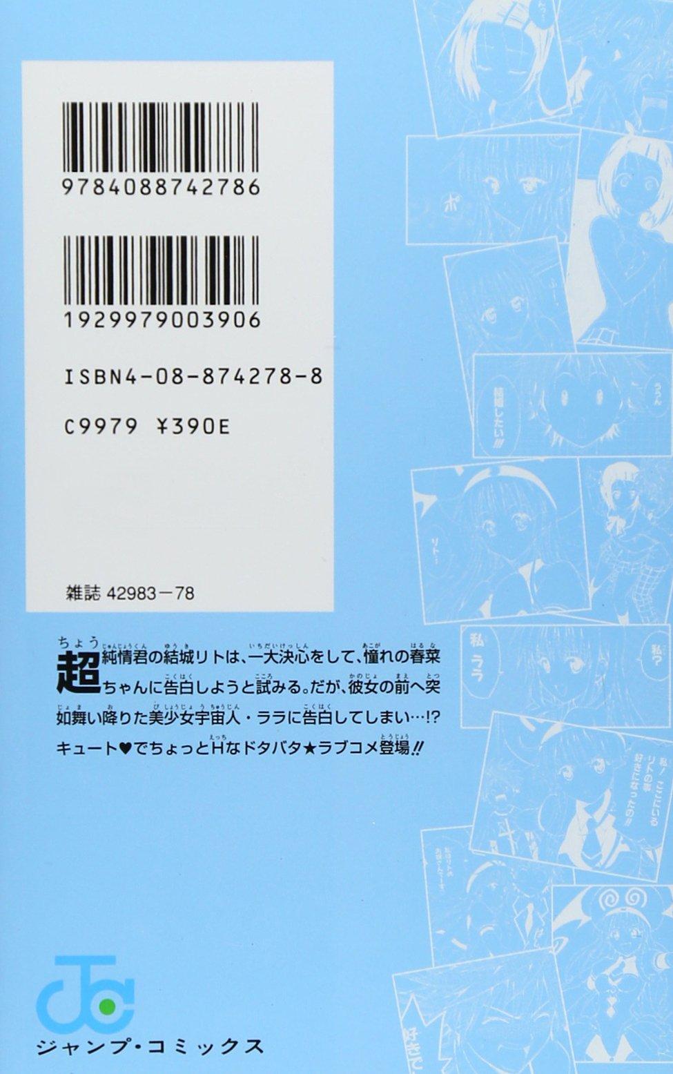 アイテムID:5261982の画像2枚目