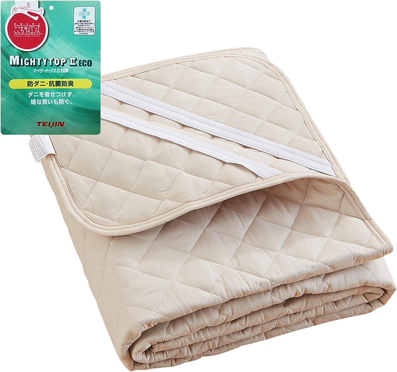 敷きパッド ベッドパッド