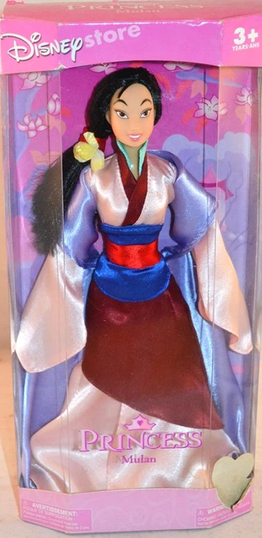 2001 Disney Store Princess MULAN Doll in Pink Disney Direct