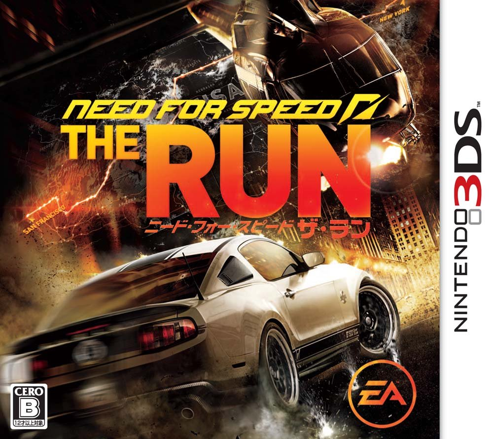 Need for Speed: The Run [Japan Import]