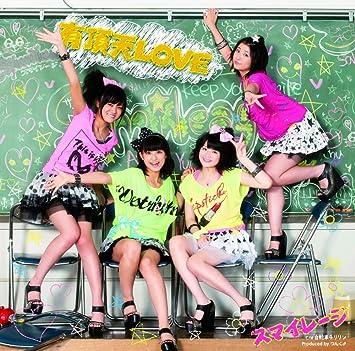 Amazon.co.jp: 有頂天LOVE(初回生産限定盤A): 音楽