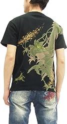 332bd9f0 Karakuri-Tamashii T-shirt Japanese Design Men's Short Sleeve Tee 272192