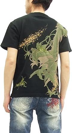 Suikyo T-Shirt Japanese Motif Mens Short Sleeve Tee SYT-170