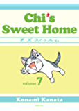Chi's Sweet Home Vol. 7