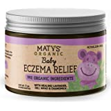 Amazon Com Healing Ointment For Babies Usda Certified