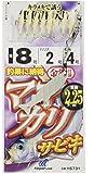 ハヤブサ HS731 これ一番 ママカリサビキ 金袖 8本鈎