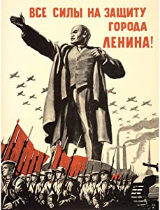 Wee Blue Coo Political Military Lenin Victory Red Army War WWII USSR Unframed Wall Art Print Poster Home Decor Premium