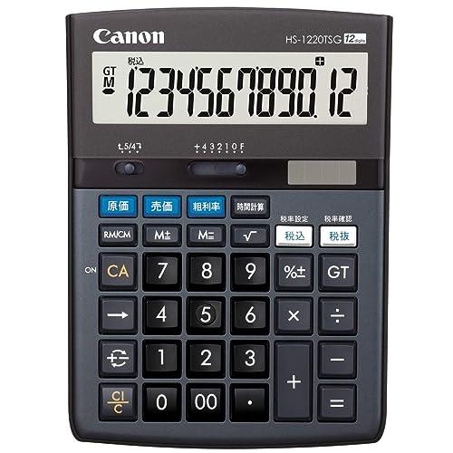 Canon HS-1220TSG