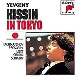 Kissin In Tokyo