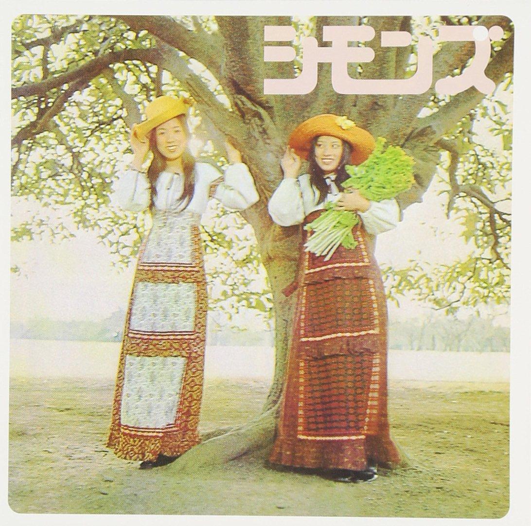 シモンズ / ヒット・コレクション