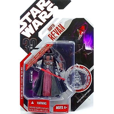 Star Wars Basic Figure Darth Revan: Toys & Games