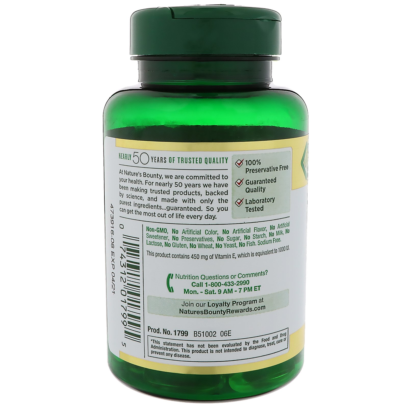 Nature's Bounty Vitamin E 1000 IU Softgels Pure DL-Alpha 60 Soft Gels (Pack of 5)