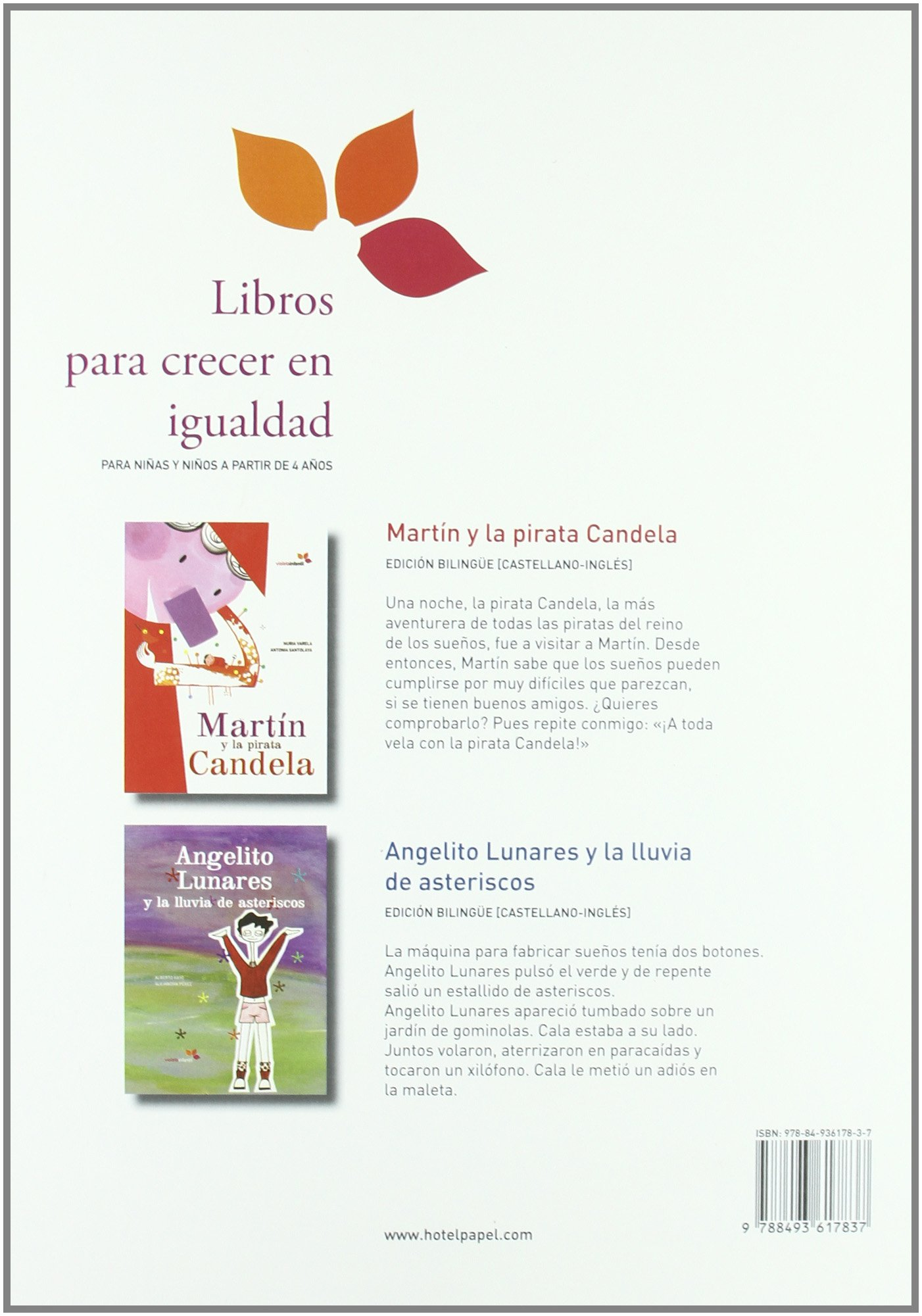 Martin Y Pirata Candela: VARELA(617837): 9788493617837: Amazon.com: Books
