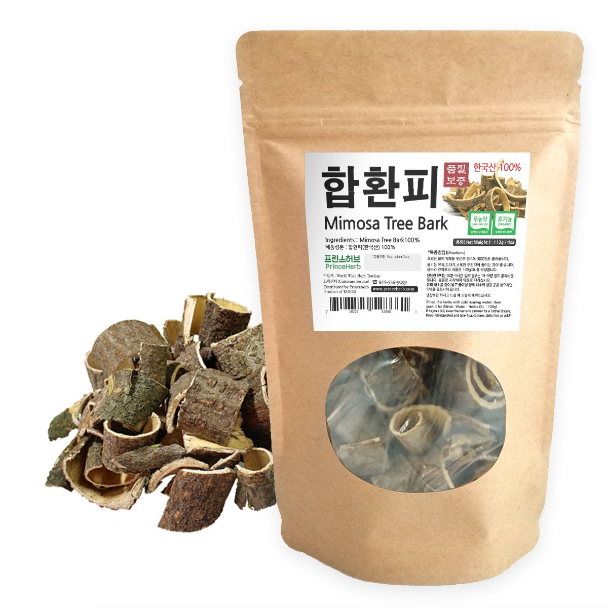 [Medicinal Korean Herb] Albizziae Cortex (Mimosa Tree Bark/Hehuanpi / 합환피) Dried Bulk Herbs 4oz (113g) by HERBstory (Image #1)