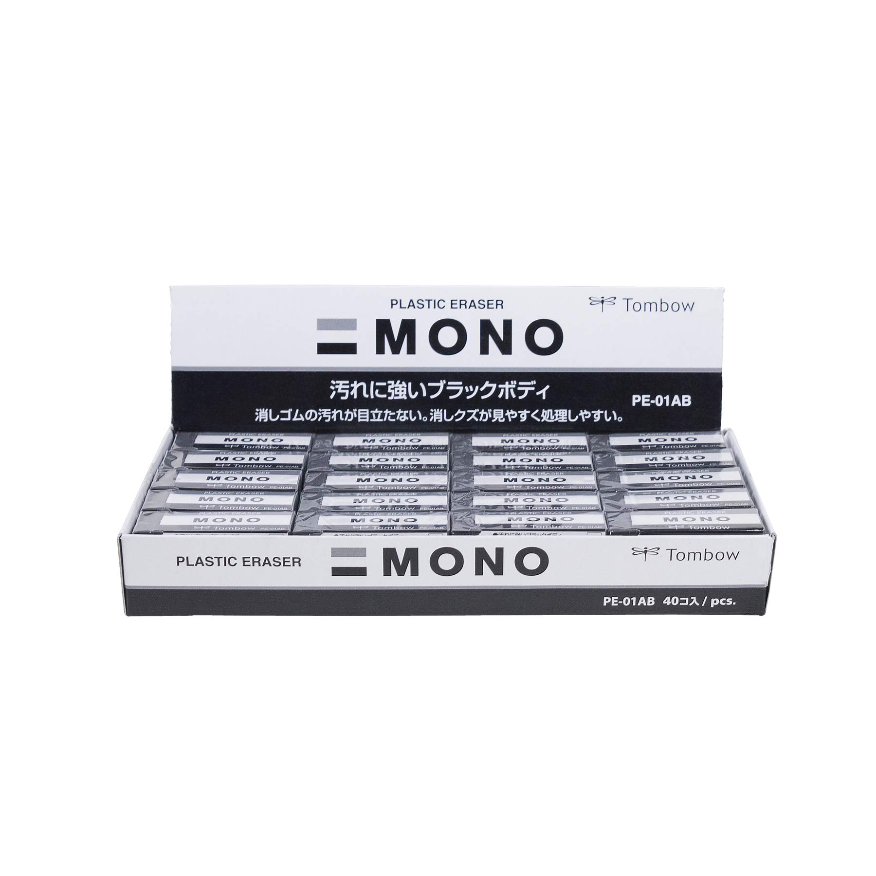 TOMBOW Mono Eraser, Black, Small, 40 PC Box, Pack, Piece by Tombow (Image #3)