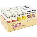 新食缶ベーカリー 24缶セット 賞味期限5年 しっとり食感の缶詰ソフトパン (3種)