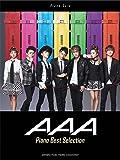 ピアノソロ 中級 AAA Piano Best Selection