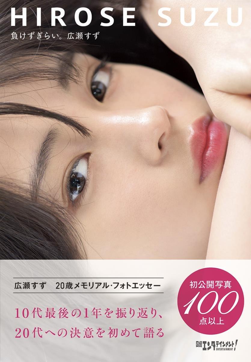 www.amazon.co.jp