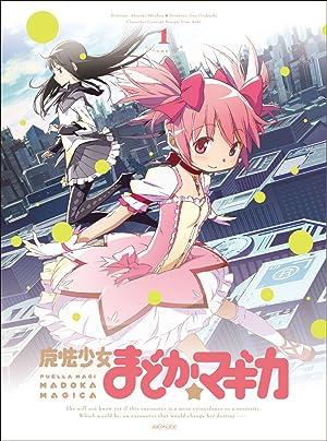 魔法少女まどか☆マギカ DVD