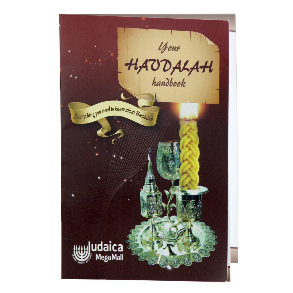 Unique 4 Piece Glass Blue Havdalah Set, Containing Kiddush Cup, Havdalah Candle Holder, Spice Box, and Matching Tray (Free Havdalah Guide Included) by Judaica Mega Mall (Image #2)