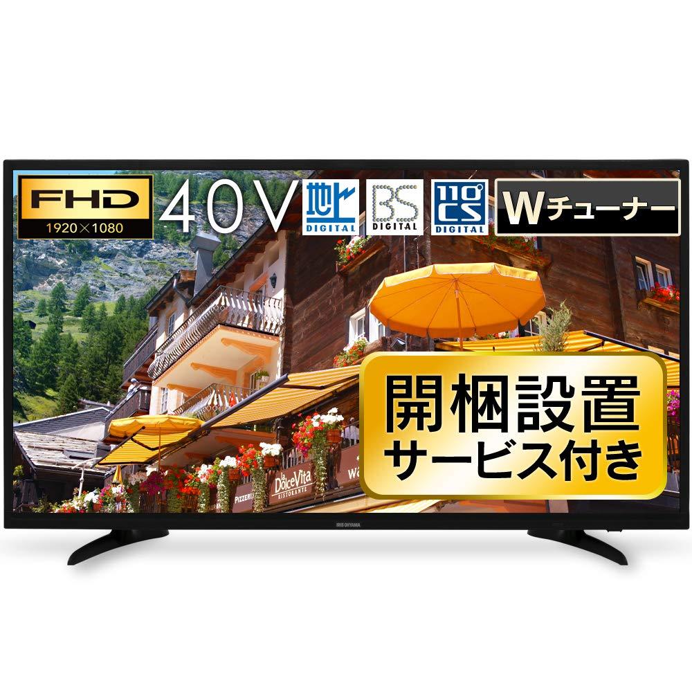 アイリスオーヤマ(IRIS OHYAMA) 40V型 液晶テレビ フルハイビジョン LT-40A420 外付HDD対応 B07KRYPL4C  40V型