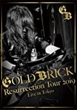 Akira Kajiyama 怒りのギター炸裂 伝説のライヴ 〜Resurrection Tour 2019〜【Blu-ray+2CD】