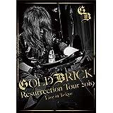 Akira Kajiyama 怒りのギター炸裂 伝説のライヴ 〜Resurrection Tour 2019〜 [Blu-ray+2CD]