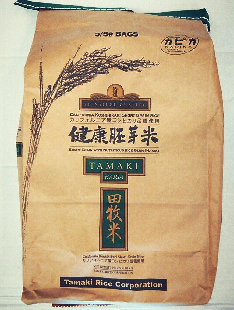 Tamaki Haiga Mai, with Rice Germ 15lbs by TAMAKI