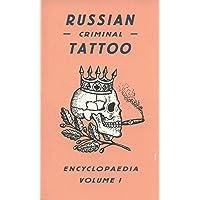 Arte corporal y tatuajes