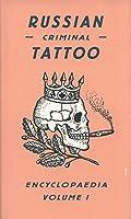 Tattoo Johnny: 3000 Tattoo