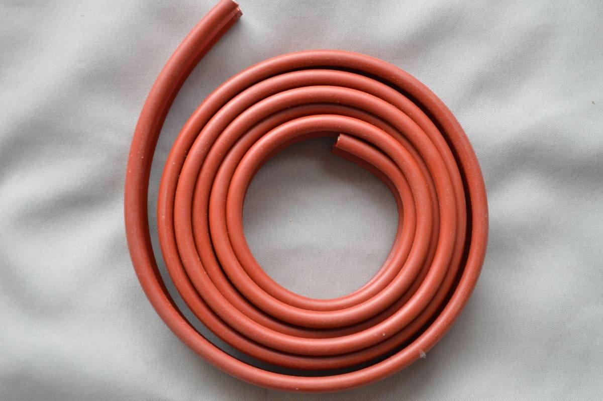 超人気新品 Van den Cable Hul Magnum Hybrid Speaker Cable (ヴァンデンハル den スピーカーケーブル) Hul 2m B07B7MZZ3Z, 手作りアイスクリーム エルシエロ:1b93427f --- vanhavertotgracht.nl