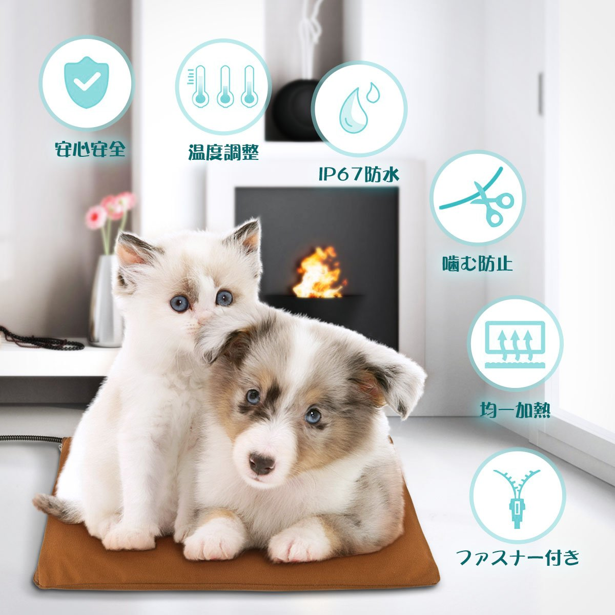 ペット用ホットカーペット  犬猫 寒さ対策 7段階温度調節可能  省エネ 過熱保護機能付き カバー取り外し洗濯可能【CE UL PSE RoHS認証済み 12ヶ月保証】タイムセール特価21%割引販売中