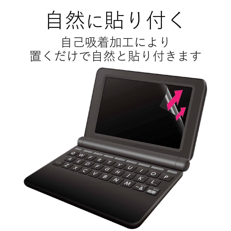 ELECOM electronic dictionary film CASIO XD-K Series DJP-TP027 by ELECOM (ELECOM) (Image #8)