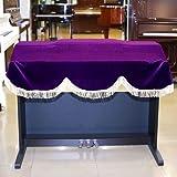 Hitopway デジタルピアノ カバー 電子ピアノ用カバー  紫 汎用フリーサイズ 170cm×80cm