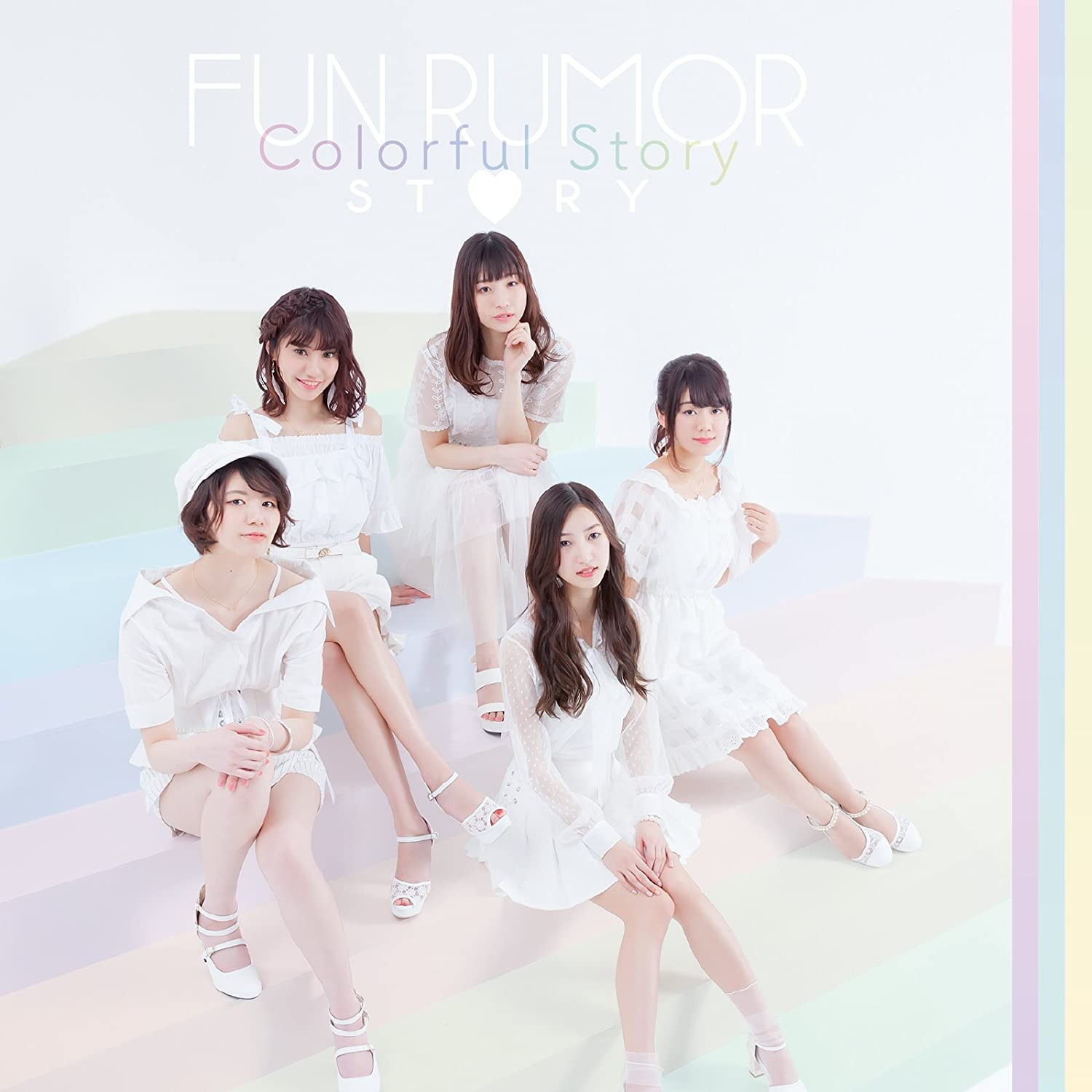 FUN RUMOR STOR | Colorful Story (Album)