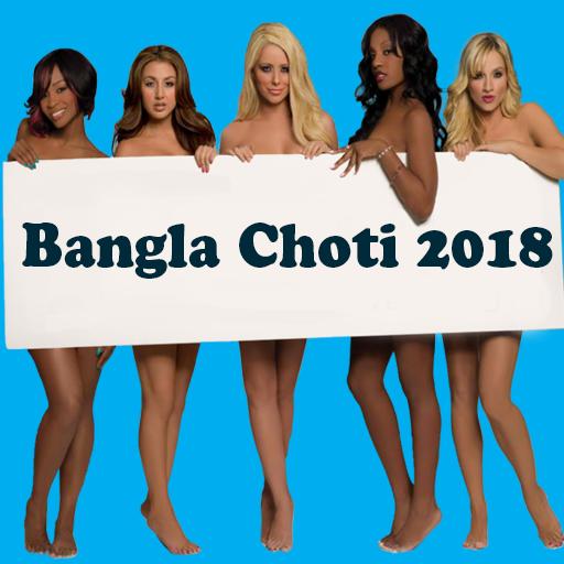 Amazon com: Bangla Choti 2018: Appstore for Android