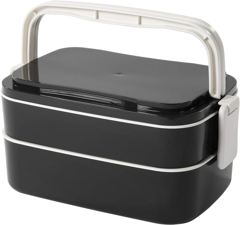Amazon Com Ikea Flottig Lunch Box Black White Kitchen Dining