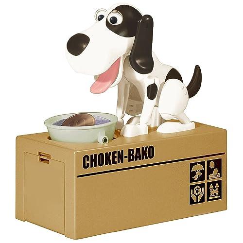 Alnair お金を食べる犬 500円玉硬貨専用