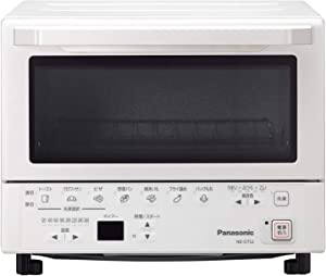 Panasonic Compact Oven (WHITE) NB-DT52-W【Japan Domestic Genuine Products】【Ships from Japan】