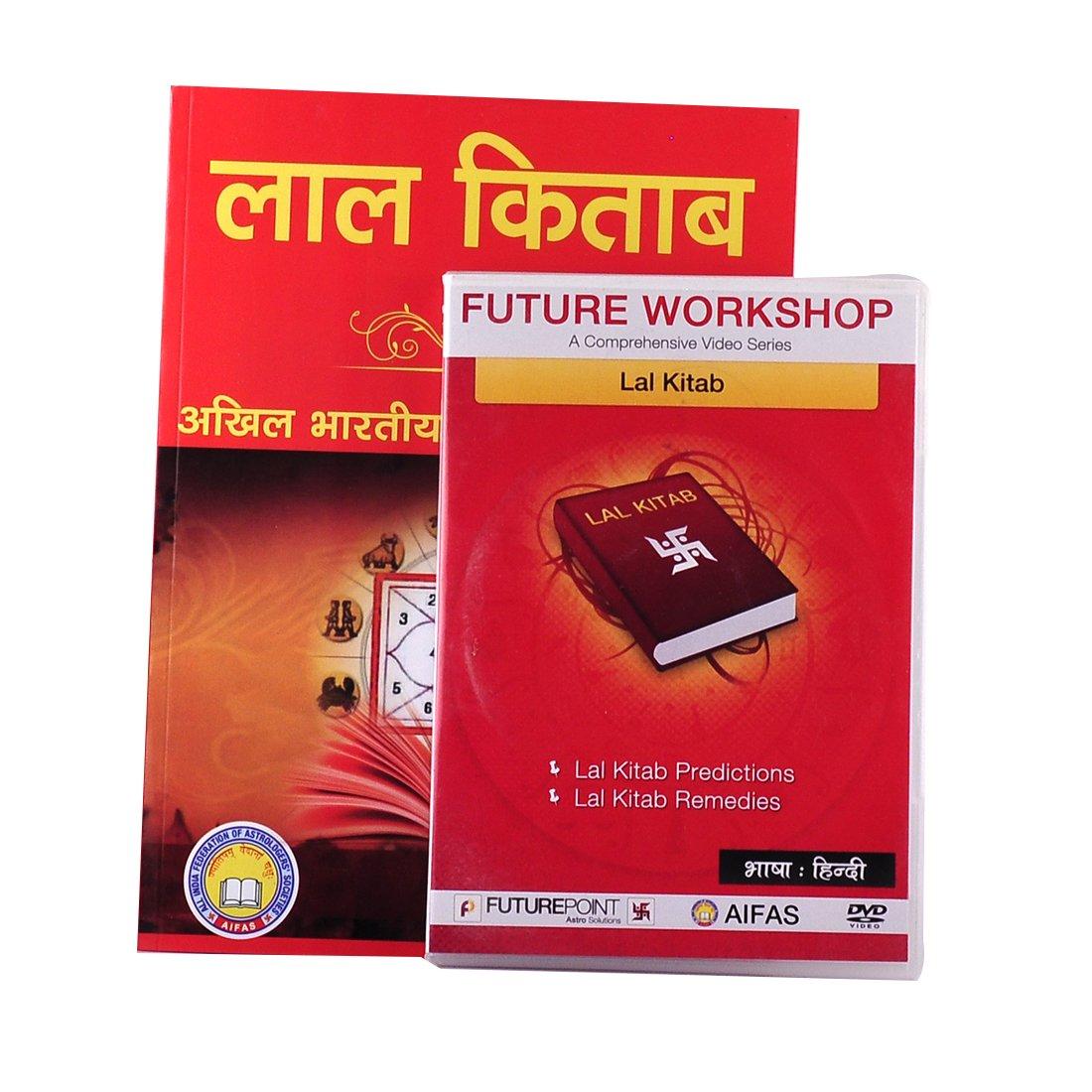 Lal Kitab Combo: Amazon in: Mr  Arun Kumar Bansal: Books