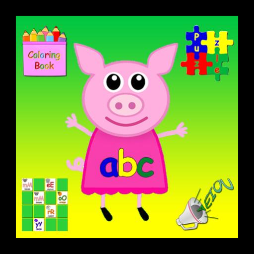 Puppy Pink Alphabet Games ()