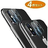 iPhone X カメラフィルム 強化ガラス ICHECKEY iPhone X 保護フィルム 2.5D 全面保護 レンズフィルム 耐衝撃 指紋防止 気泡ゼロ スクラッチ防止 超薄 0.1mm 【4枚セット】