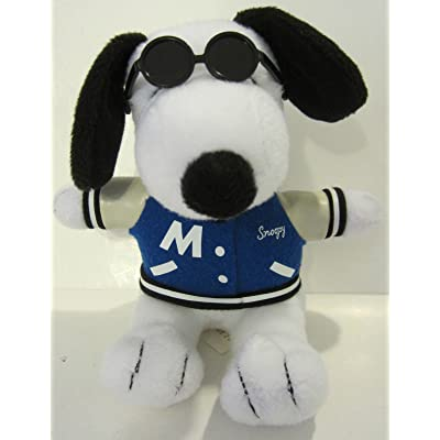 Peanuts SNOOPY JOE COOL VARSITY Metlife Plush: Toys & Games
