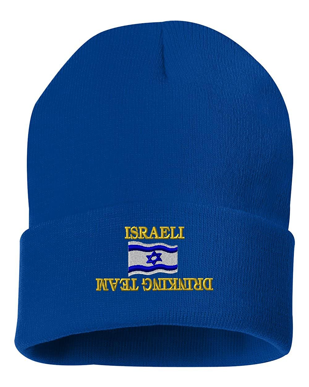 ISRAELI DRINKING TEAM Custom Personalized Embroidery Embroidered Beanie