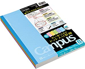 "1 X Kokuyo Campus Todai Series Pre-Dotted Notebook - Semi B5 (7"" X 9.834) - 6 mm - 35 Lines X 30 Sheets - Pack of 5 Cover Colors"