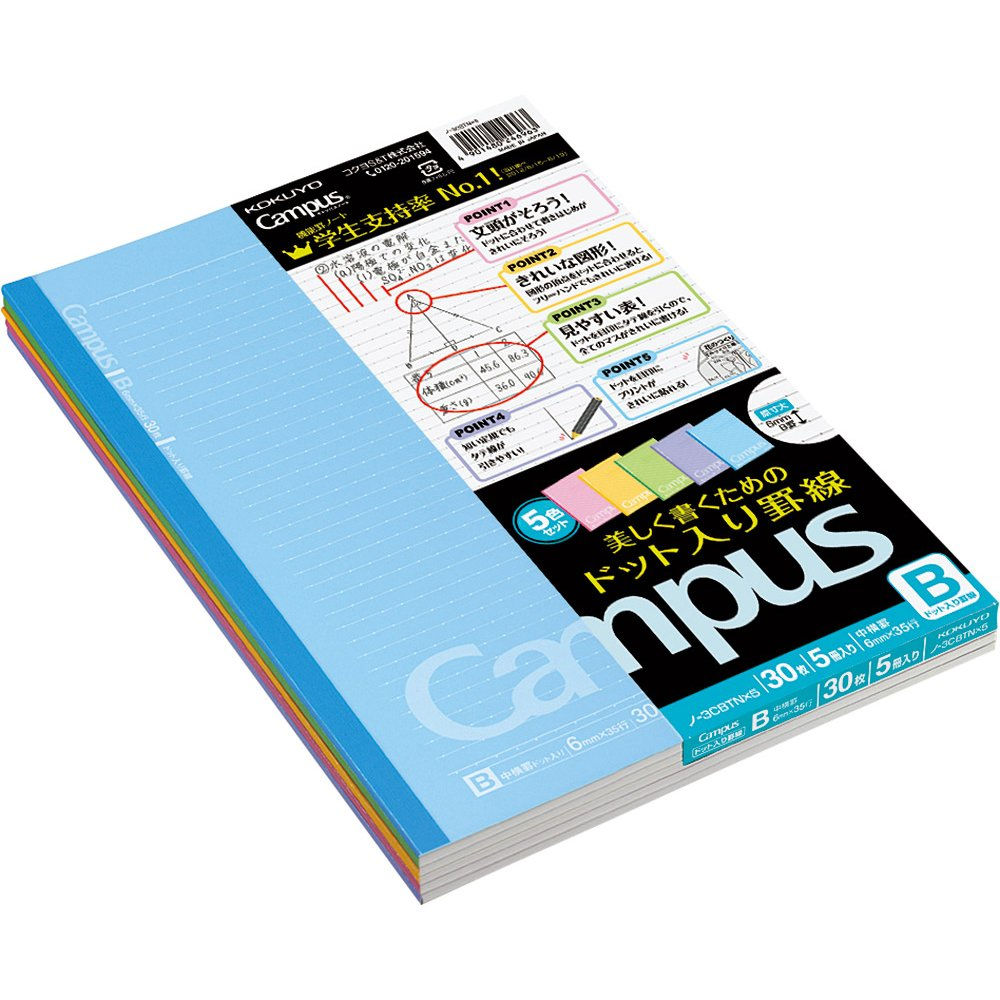 "1 X Kokuyo Campus Todai Series Pre-Dotted Notebook - Semi B5 (7"" X 9.8&#34) - 6 mm - 35 Lines X 30 Sheets - Pack of 5 Cover Colors"