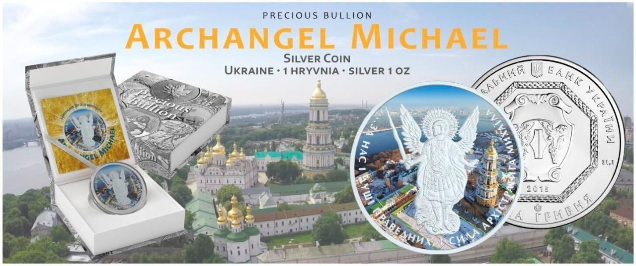 Ukraine 2015 1 Grivna Archangel Michael Ariel Kiev 1oz Silver Coin