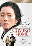 Coming Home [Region 1]