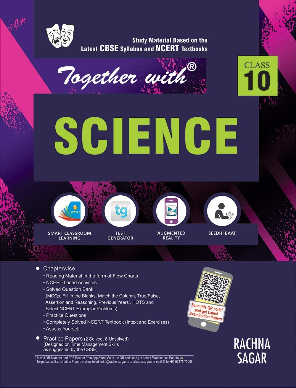 Together with Science Study Material for Class 10: Amazon in: S  K