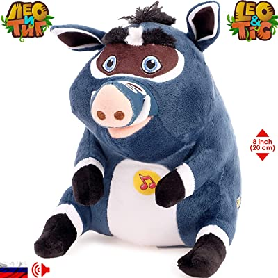 Cuba Leo & Tig Russian Talking Plush Soft Toys Stuffed Animal Original Licensed 8''/20 cm: Toys & Games